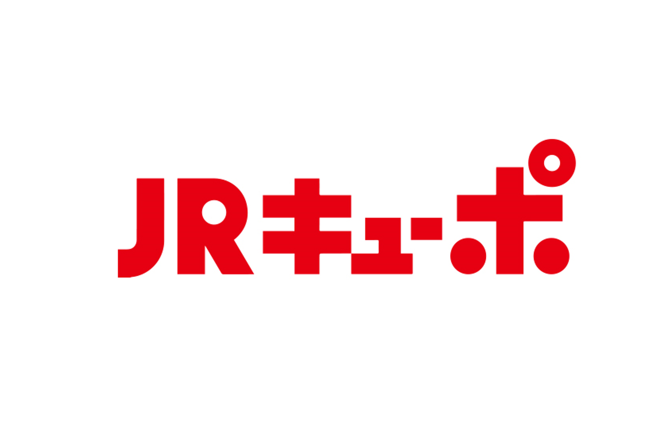 タグ: JR九州 | デジタルガレー...